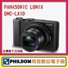 PANASONIC LUMIX DMC-...