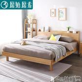 雙人床架 全實木床1.8米橡木床1.5北歐現代簡約臥室家具主臥雙人床igo 寶貝計畫