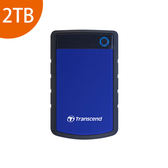 [富廉網] Transcend 創見 StoreJet 25H3B 2T B 藍色 USB3.0 2.5吋 行動外接硬碟(TS2TSJ25H3B)
