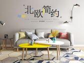 茶北歐茶幾ins彩色設計日式客廳小戶型迷妳移動圓形網紅小茶幾JD CY潮流站
