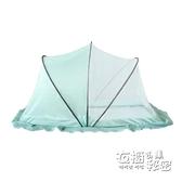 蚊帳罩可摺疊寶寶全罩式通用遮光小bb新生兒床防蚊兒童蒙古包 雙十二全館免運