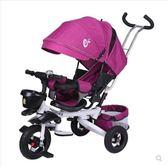 摺疊嬰兒童三輪車可躺寶寶手推車腳踏車1-2-3輪6歲自行車單車 小艾時尚NMS