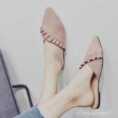 拖鞋女夏外穿花邊半拖鞋韓版尖頭一字拖鞋學生平底穆勒鞋 阿宅便利店