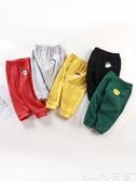 兒童長褲男童運動長褲新款秋裝純棉春秋女童小童兒童寶寶嬰兒1歲3休閒褲子 新年禮物