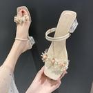 低跟鞋 女鞋夏季涼鞋女2021年新款時尚百搭水晶高跟拖鞋花朵粗跟涼拖鞋夏