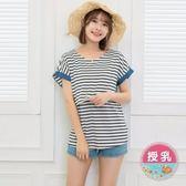 *漂亮小媽咪*短袖 條紋 哺乳衣 休閒 哺乳上衣 反摺袖 棉T恤 孕婦裝 B8052GU