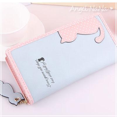 韓國風女長夾 喵星人可愛貓咪 貓奴最愛 皮夾 零錢包 (都有現貨)AngelNaNa SMA0120
