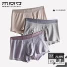 3條裝 男四角褲透氣孔冰絲款男士內褲平角褲大碼短褲衩【左岸男裝】