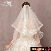 水舞新娘2020年新款日韓香檳色雙層蕾絲頭紗短款婚紗頭紗 R0209 免運