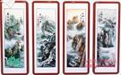 峽江山水四條屏 已裝實木框國畫字畫水墨畫 客廳臥室公司裝飾