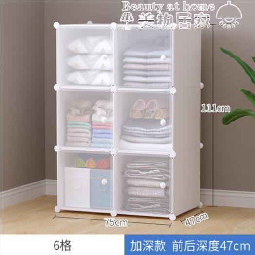 收納櫃 簡易收納櫃子塑料儲物櫃嬰兒童衣服整理零食櫃抽屜式家用寶寶衣櫃【下單規格為準】