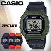 CASIO手錶專賣店 W-218H-3A 復古電子男錶 樹脂錶帶 綠X黑 防水50米 碼錶功能