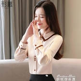 襯衫女 女士雪紡襯衫設計感小眾秋裝新款襯衣氣質洋氣秋款長袖上衣 麥琪