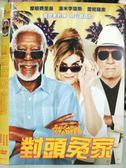 挖寶二手片-P01-464-正版DVD-電影【對頭冤家】-摩根費里曼 湯米李瓊斯 蕾妮羅素