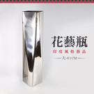 AM-7193Q 花藝瓶/61cm方形多邊(大)