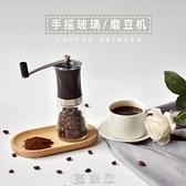 手動咖啡豆研磨機 手搖磨豆機家用小型水洗陶瓷磨芯手工粉碎器 現貨快出