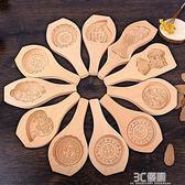 大號饅頭面食糕點面花月餅模具綠豆糕南瓜餅清明果烘焙模具木質 3c優購