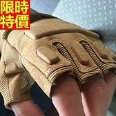健身手套(半指)可護腕-啞鈴舉重訓練透氣男騎行手套2色69v29[時尚巴黎]