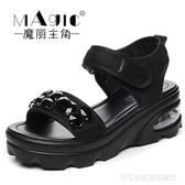 厚底涼鞋 鬆糕鞋女夏季厚底涼鞋中跟羅馬水鑚坡跟港味復古chic鞋子   Cocoa