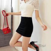 黑色包臀裙夏季工作裙百搭半身裙子一步裙彈力短裙女夏職業包裙