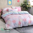 【BEST寢飾】天絲床包兩用被四件組 特大6x7尺 妙戀-粉 100%頂級天絲 萊賽爾 附正天絲吊牌