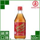 人氣商品-益壽多健康酢-蘋果口味(500ml)
