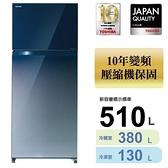 TOSHIBA東芝 510公升一級能效靜音變頻鏡面電冰箱 GR-AG55TDZ **免運費+基本安裝**