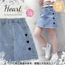 大童可~愛心刺繡口袋設計牛仔裙(不含腰帶)(310490)【水娃娃時尚童裝】