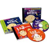 書立得-ㄅㄆㄇVS.123動物歌謠(雙CD)