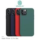 【愛瘋潮】NILLKIN Apple iPhone 12 Pro Max (6.7吋) 感系列液態矽膠殼 背殼 鏡頭增高 手機殼 保護殼