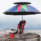 弘日釣魚傘大釣傘2.2米防曬遮陽傘萬向雙層摺疊防雨傘2.4大垂釣傘 一米陽光