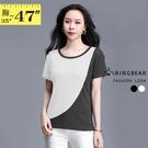 棉T--簡潔俐落圓弧撞色拼接顯瘦修身圓領短袖T恤(白.黑L-3L)-T450眼圈熊中大尺碼◎