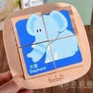 六面畫拼圖兒童益智力3D立體大塊積木1-2-3歲寶寶幼兒園玩具木質 小時光生活館