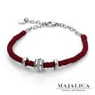 Majalica 925純銀飾「奇幻橡木桶」純銀手工蠟繩幸運手鍊*單個價格*紅色