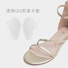 R&BB真皮舒適鞋材- 透明QQ前掌半墊