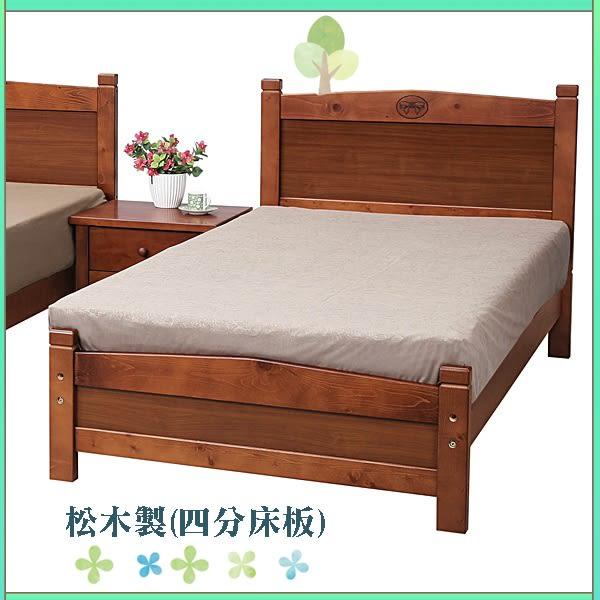【水晶晶家具/傢俱首選】SB9078-2瑪莉3.5尺松實木單人床架~~不含床墊
