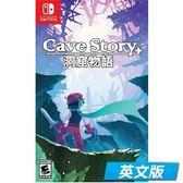 【軟體世界】NS 任天堂 Nintendo Switch 洞窟物語+ Cave Story+ (英文版)