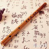 迷你笛子素笛一節短笛成人兒童初學入門笛子學生男性女性竹笛妙竹WL499【俏美人大尺碼】