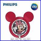 【歐風家電館】PHILIPS 飛利浦迪士尼魔法燈-LED感應式夜燈-米妮 (71766)