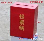 亞克力紅色透明臺式意見會議A4投票箱大號選舉選民失物招領箱帶鎖WD
