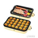 章魚櫻桃小丸子機器電熱家用章魚燒機烤盤商用做蛋扯蝦工具魚丸爐  【全館免運】