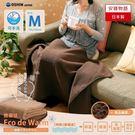 蓋毯 發熱毯 【UHO】日本Oshin 超保暖發熱膝蓋毯/毛毯/日本製 (70X100cm)-M