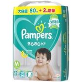 【特規版】日本境內-巧虎限定版 幫寶適紙尿布/箱購-黏貼型尿布M (100%日本製)