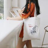 單肩帆布包布袋女韓國簡約百搭文藝高中學生包包「千千女鞋」