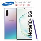 現貨 台灣出貨 全新已拆封 三星 SAMSUNG Note10+ Note10 Plus 5G版 12G/256G Note 10+ 5g 美版