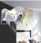 現貨無葉風扇家用臥室靜音臺式遙控無扇葉電風扇掛壁搖頭辦公落地扇台灣專用 一米陽光