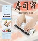 做壽司工具套裝