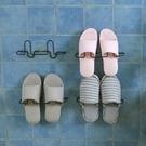 掛壁式立體鞋架 黏貼式 鐵藝鞋架 浴室 拖鞋架 家用 創意 鞋托架 鞋收納架【J180】MY COLOR