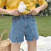 春夏女裝新款韓版個性開叉毛邊牛仔褲短褲高腰闊腿褲直筒褲潮 花間公主