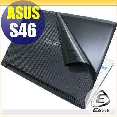EZstick Carbon立體紋機身貼-ASUS S46 系列專用(含上蓋、鍵盤週圍)機身貼